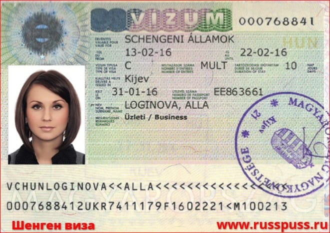 Как открыть шенгенскую визу