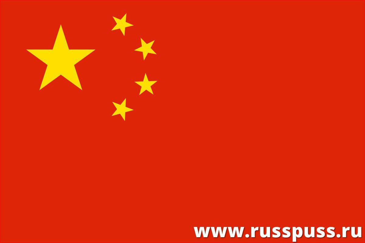 Эскорт работа в Китае