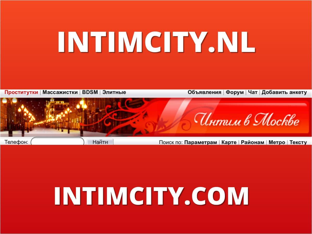 Интим знакомства в Москве на intimcity сайте