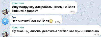 эскорт услуги в Киеве