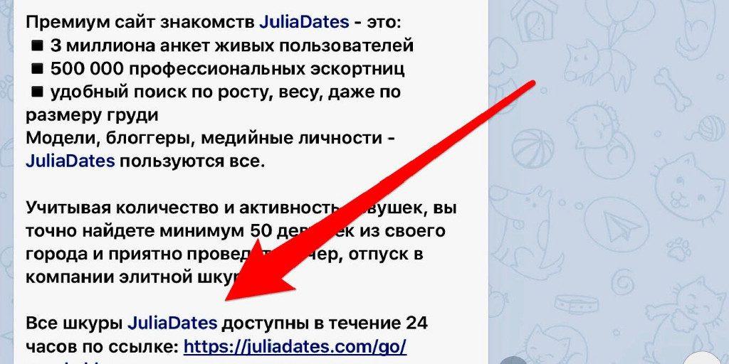 Отзыв про сайт знакомств JuliaDates com