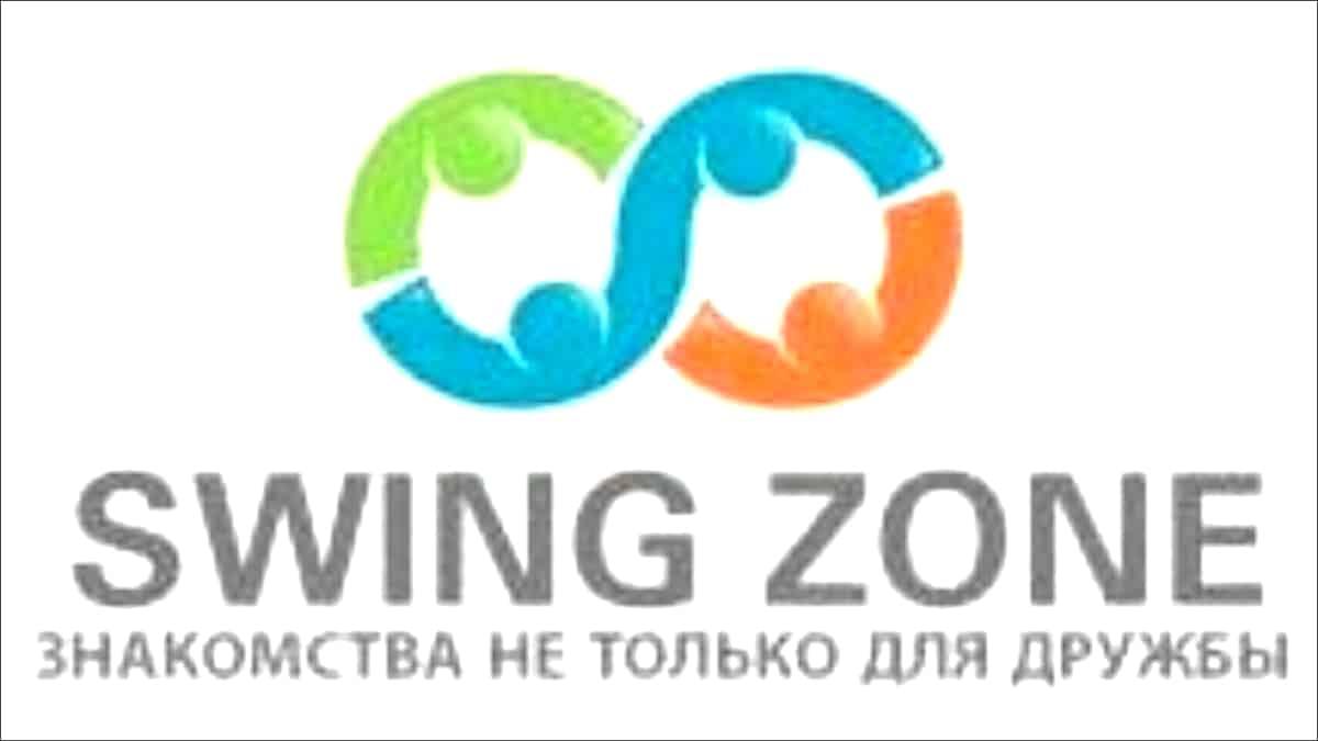 Как эффективнее использовать свинг зона (swinger zona com) официальный сайт
